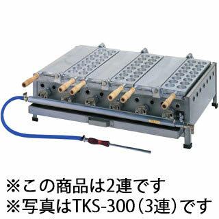 半自動おやつ焼き器 2連 焼き板交換タイプ TSK-200 都市ガス(12A・13A)【 メーカー直送/後払い決済不可 】 【メイチョー】