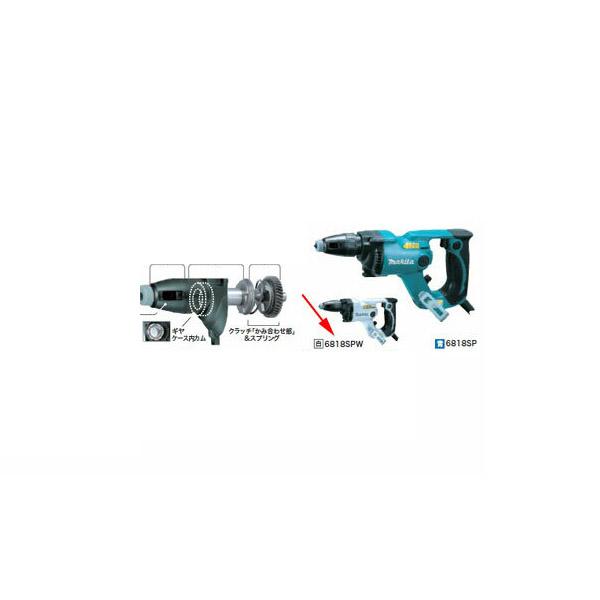 【 マキタ 電動工具 】 ボード用スクリュードライバー 白 コード20m 6818SPW 【 DIY 作業用 工具 プロ 愛用 】 メイチョー