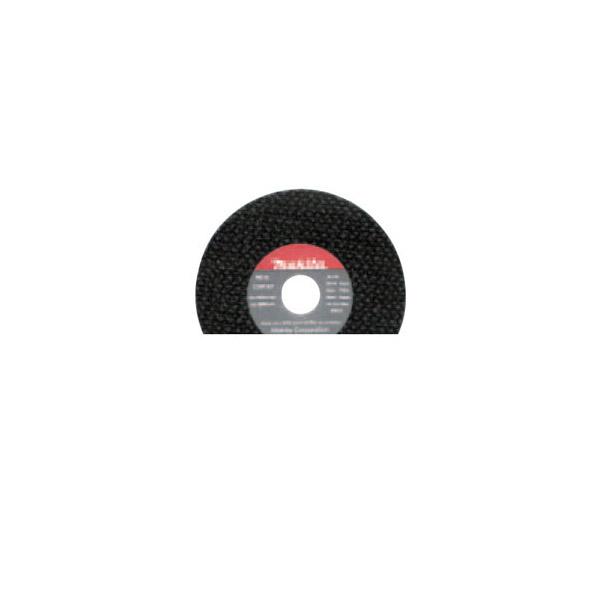【 マキタ 電動工具 部品 パーツ オプション 】 石材用 A-04846 【 DIY 作業用 工具 プロ 愛用 】 メイチョー