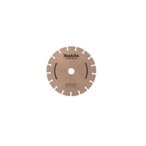 【 マキタ 電動工具 部品 パーツ オプション 】 レーザーブレード A-04905 【 DIY 作業用 工具 プロ 愛用 】 メイチョー
