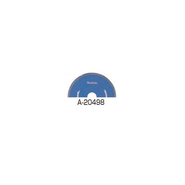 【 マキタ 電動工具 部品 パーツ オプション 】 湿式【リムタイプ】 A-20498 【 DIY 作業用 工具 プロ 愛用 】 メイチョー
