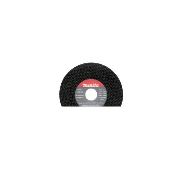 【 マキタ 電動工具 部品 パーツ オプション 】 石材用 スタンダードタイプ A-34942 【 DIY 作業用 工具 プロ 愛用 】 メイチョー