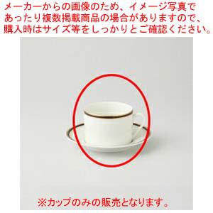 【まとめ買い10個セット品】和食器 アポロ(チャイナボーン) 紅茶カップ 35A453-14 まごころ第35集 【キャンセル/返品不可】【開業プロ】