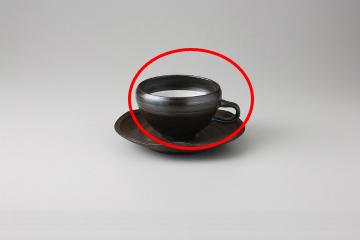 【まとめ買い10個セット品】和食器 黒陶 コーヒーカップ 35M480-12 まごころ第35集 【キャンセル/返品不可】【開業プロ】
