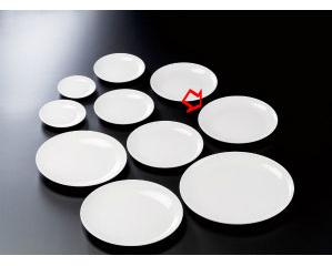 【まとめ買い10個セット品】和食器 白丸盛皿 30cm 35C570-14 まごころ第35集 【キャンセル/返品不可】【開業プロ】