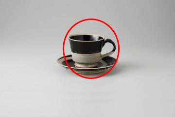 【まとめ買い10個セット品】和食器 天目うず コーヒーカップ 35Y481-12 まごころ第35集 【キャンセル/返品不可】【開業プロ】