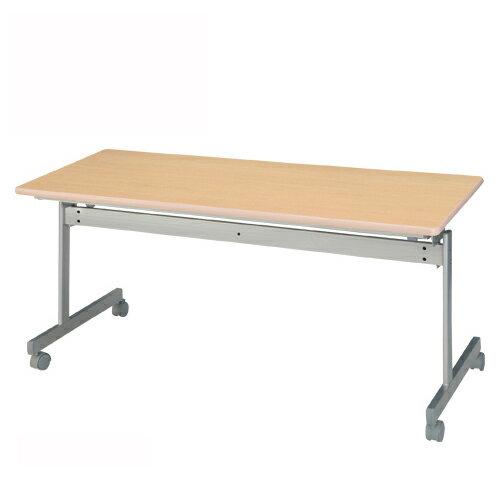 【まとめ買い10個セット品】 跳上式スタックテーブル 幕板無し KSI560-NW ネオホワイト 【メイチョー】