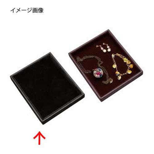 【まとめ買い10個セット品】シンビ ジュエリートレー JB-102 黒