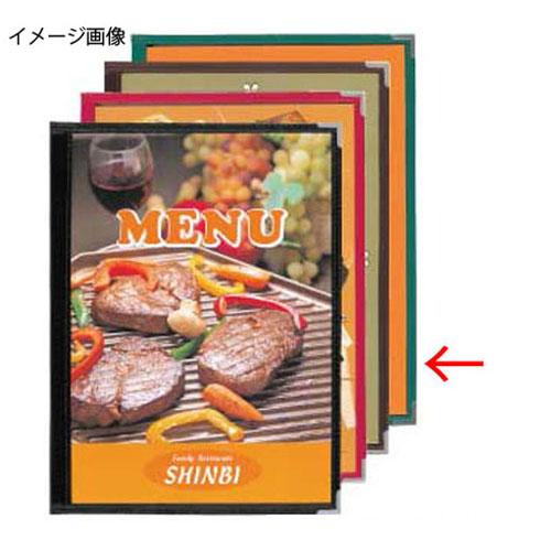 【まとめ買い10個セット品】シンビ メニューブック ABW-7 緑