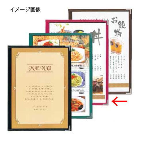【まとめ買い10個セット品】シンビ メニューブック ABW-8 赤