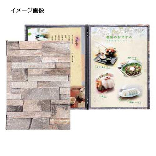【まとめ買い10個セット品】シンビ メニューブック LSK-301 壁柄