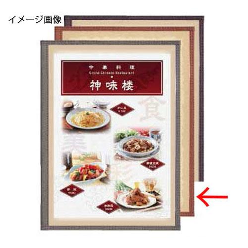 【まとめ買い10個セット品】シンビ メニューブック WD-ABW-7 薄い茶