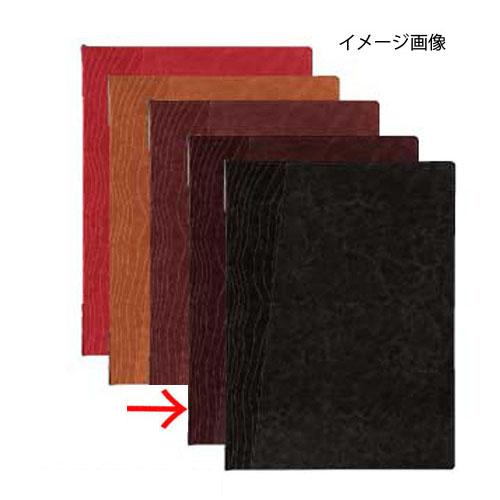 【まとめ買い10個セット品】シンビ メニューブック TKO-301 (MOKUME) 濃茶