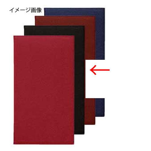 【まとめ買い10個セット品】シンビ メニューブック PRD-106 黒