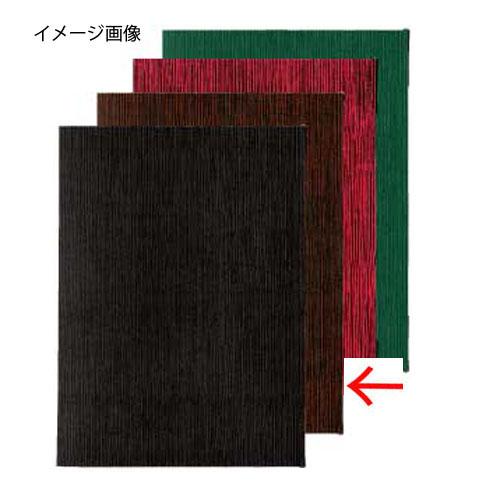 【まとめ買い10個セット品】シンビ メニューブック ウルシ-101 茶
