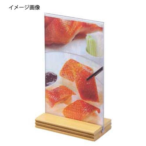 【まとめ買い10個セット品】シンビ メニュースタンド BD-3