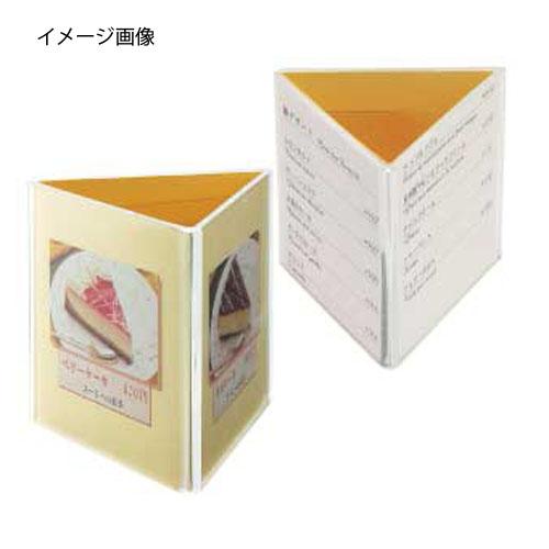 【まとめ買い10個セット品】シンビ メニュースタンド OK-3 3角型 小
