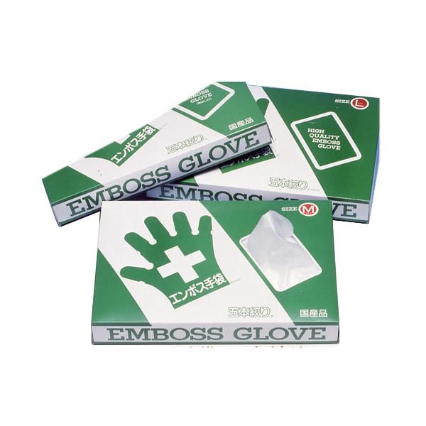 【即納】【まとめ買い10個セット品】 エンボスエコノミー手袋 五本絞り#28 M (200枚) (ポリエチレン製) 【メイチョー】
