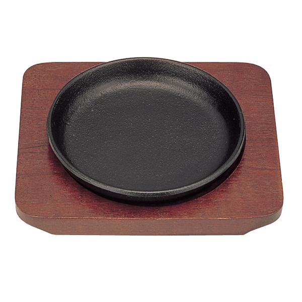 【即納】【まとめ買い10個セット品】 三和 ミニステーキ皿 丸 13cm 【メイチョー】