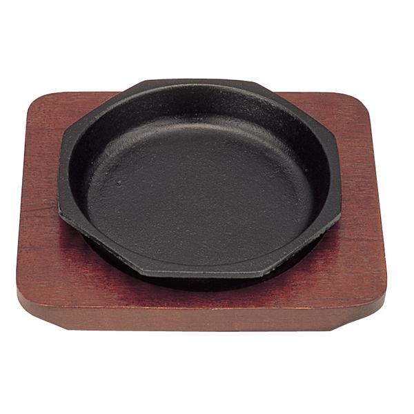 【即納】【まとめ買い10個セット品】 三和 ミニステーキ皿 八角 14cm 【メイチョー】