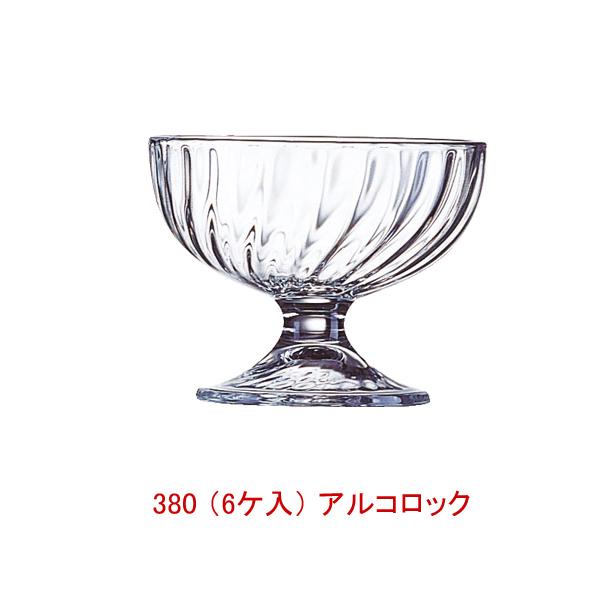 【まとめ買い10個セット品】 ソルベ アイスクープ 380 (6ケ入) アルコロック 43121 (F) 【メイチョー】