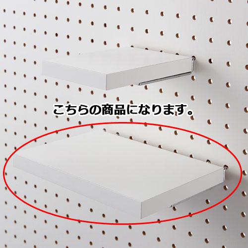 【まとめ買い10個セット品】 有孔パネル用木棚セット ホワイト W20×D15cm【店舗什器 パネル 壁面 小物 ディスプレー ハンガー 店舗備品】