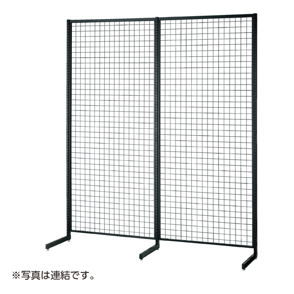 【まとめ買い10個セット品】 SR90強化型片面本体ブラック H150cm 【メイチョー】