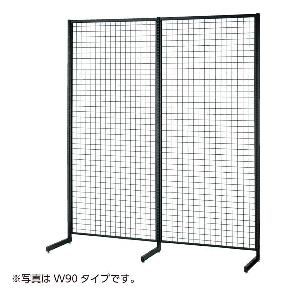 【まとめ買い10個セット品】 SR120強化型片面連結ブラック H180cm 【メイチョー】