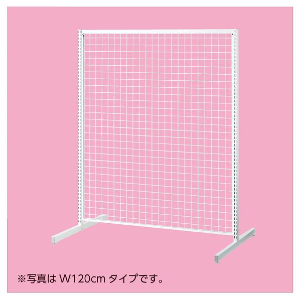 【まとめ買い10個セット品】 SR90強化型両面本体ホワイト H135cm 【メイチョー】