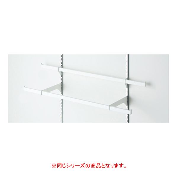 【まとめ買い10個セット品】 貫通式ミニ角バーセット W90×D15cm ホワイト 芯々58.8cm 【メイチョー】