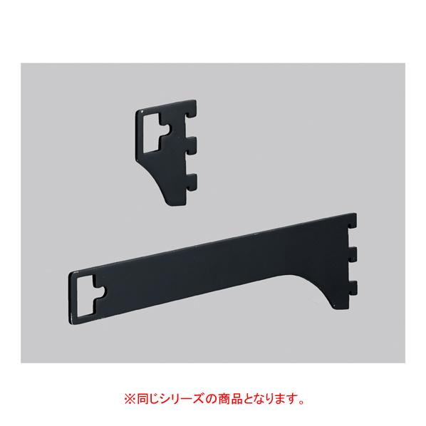 【まとめ買い10個セット品】 貫通式ミニ角バーブラケットD25cm ブラック 専用パイプ振れ止め(黒樹脂製)付き 【メイチョー】