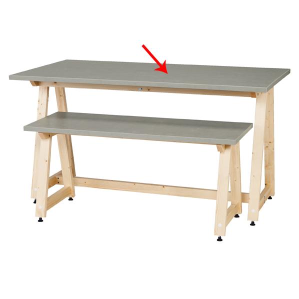 【まとめ買い10個セット品】 DELTAテーブル W150cm 【メイチョー】