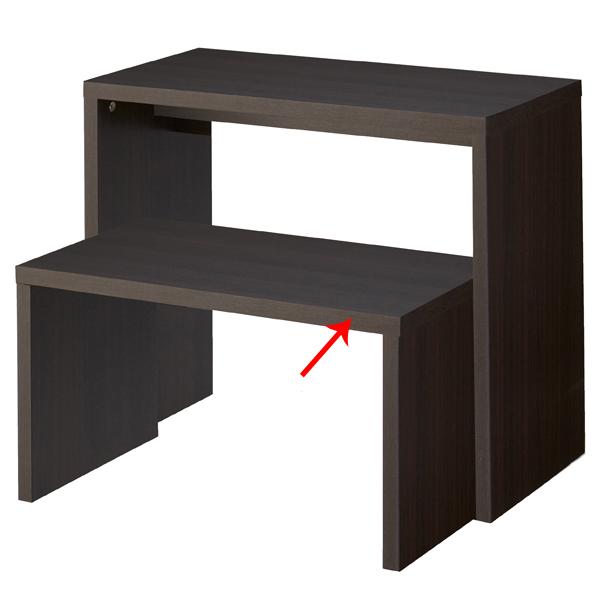 【まとめ買い10個セット品】 木製コの字型テーブル 小 ダークブラウン 【メイチョー】