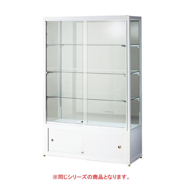 【まとめ買い10個セット品】 強化型ショーケース W900 ホワイト 【メイチョー】