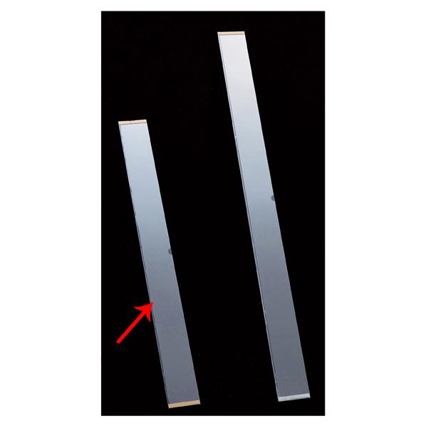 【まとめ買い10個セット品】 サイドガードフレーム ポップケース L90cm 2枚 【メイチョー】
