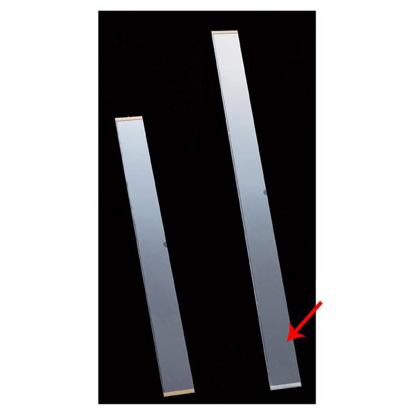 【まとめ買い10個セット品】 サイドガードフレーム ポップケース L120cm 2枚 【メイチョー】