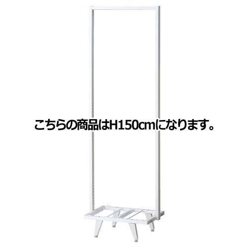 【まとめ買い10個セット品】 tumiki フレームスチール脚タイプ W60cm H150cm【店舗什器 小物 ディスプレー 消耗品 店舗備品】
