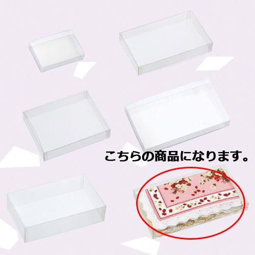exp-61-288-7-12 exp-61-p645 人気 販売 通販 業務用 毎日激安特売で 営業中です クリアボックス 22.5×12.5×2.5cm 5個 ラッピング用品 ギフトボックス ギフトラッピング 雑貨 包装 メイチョー クリアタイプ プレゼント かわいい 箱 大規模セール 贈り物 消耗品