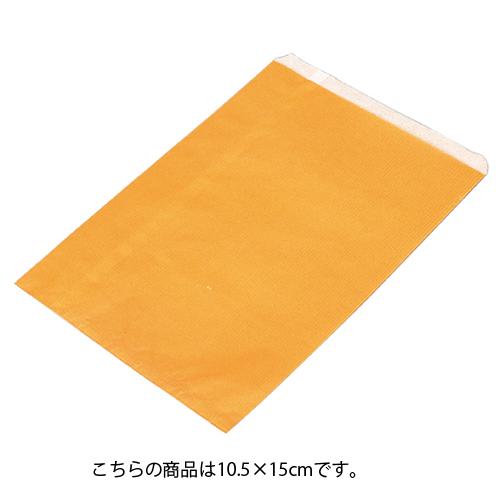 【まとめ買い10個セット品】 筋入りカラー無地 オレンジ 10.5×15 6000枚【店舗什器 小物 ディスプレー ギフト ラッピング 包装紙 袋 消耗品 店舗備品】