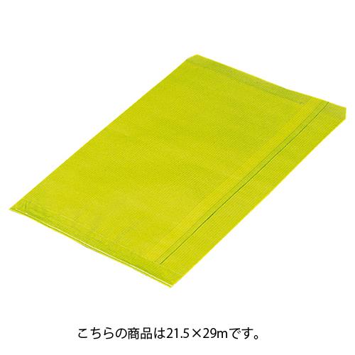 【まとめ買い10個セット品】 紙袋 平袋 ライトグリーン 21.5cm 200枚【 ラッピング用品 包装 ラッピング袋 紙袋 ペーパーバッグ 消耗品 かわいい 業務用 】