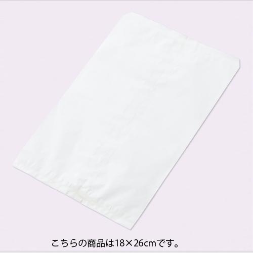 【まとめ買い10個セット品】 純白 袋 18×26cm 500枚【 ラッピング用品 包装 ラッピング袋 紙袋 ペーパーバッグ 消耗品 業務用 】