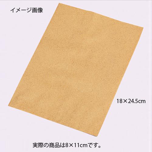 【まとめ買い10個セット品】 紙袋 平袋 クラフト 8×11cm 400枚【 ラッピング用品 包装 ラッピング袋 紙袋 ペーパーバッグ 消耗品 業務用 】