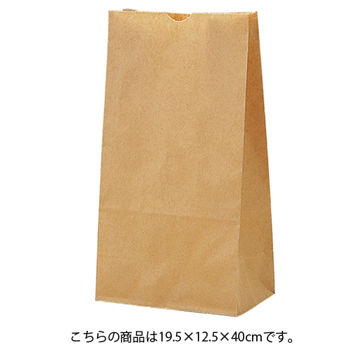 【まとめ買い10個セット品】 紙袋 洋品袋 クラフト 19.5×40cm 500枚【 ラッピング用品 包装 ラッピング袋 紙袋 ペーパーバッグ 消耗品 業務用 】