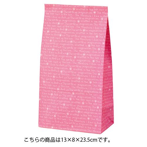 【まとめ買い10個セット品】 筋入りカラー無地 ピンク 13×8×23.5 2000枚【店舗什器 小物 ディスプレー ギフト ラッピング 包装紙 袋 消耗品 店舗備品】