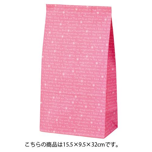 【まとめ買い10個セット品】 筋入りカラー無地 ピンク 15.5×9.5×32 1000枚【店舗什器 小物 ディスプレー ギフト ラッピング 包装紙 袋 消耗品 店舗備品】