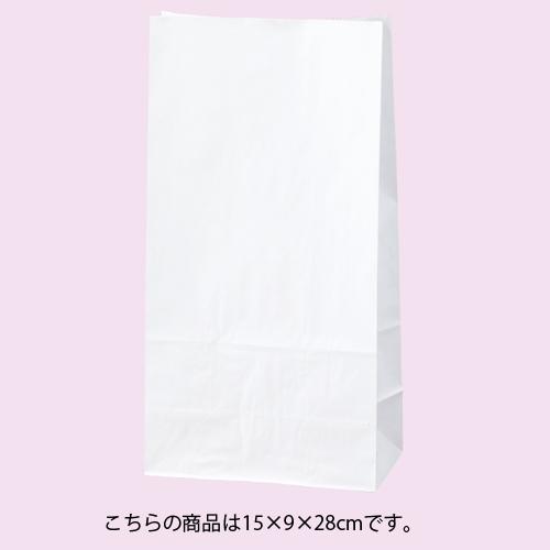 【まとめ買い10個セット品】 白無地 15×9×28 1000枚【店舗什器 小物 ディスプレー ギフト ラッピング 包装紙 袋 消耗品 店舗備品】