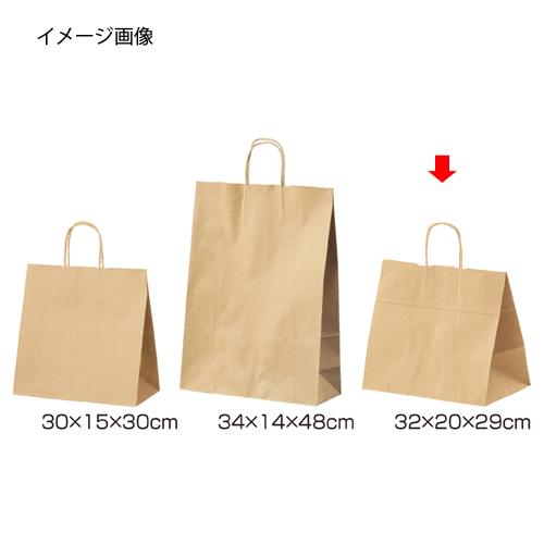 【まとめ買い10個セット品】 マチひろ手提げ紙袋 茶 中 200枚【ラッピング用品 包装 ラッピング袋 紙袋 ペーパーバッグ 無地 手提げ 消耗品 業務用 】