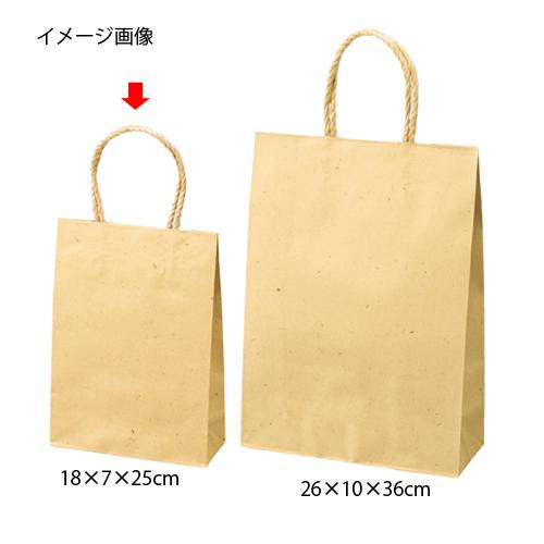 【まとめ買い10個セット品】 スムースバッグ ナチュラル 18×7×25 300枚【店舗什器 小物 ディスプレー ギフト ラッピング 包装紙 袋 消耗品 店舗備品】