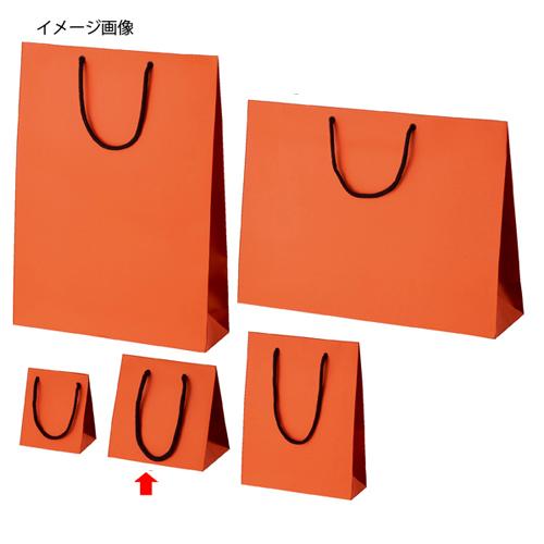 【まとめ買い10個セット品】 手提げ紙袋 オレンジ 16×11×16cm 50枚【 ラッピング用品 包装 ラッピング袋 紙袋 ペーパーバッグ 中身が見えにくい 無地 手提げ袋 手提げ紙袋 消耗品 業務用 】