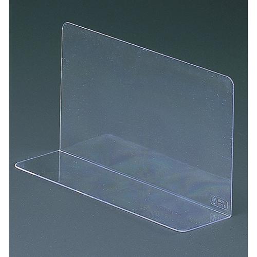 【まとめ買い10個セット品】 仕切板板(10枚組) 27×7.5×15cm 10枚【店舗什器 小物 ディスプレー 店舗備品】